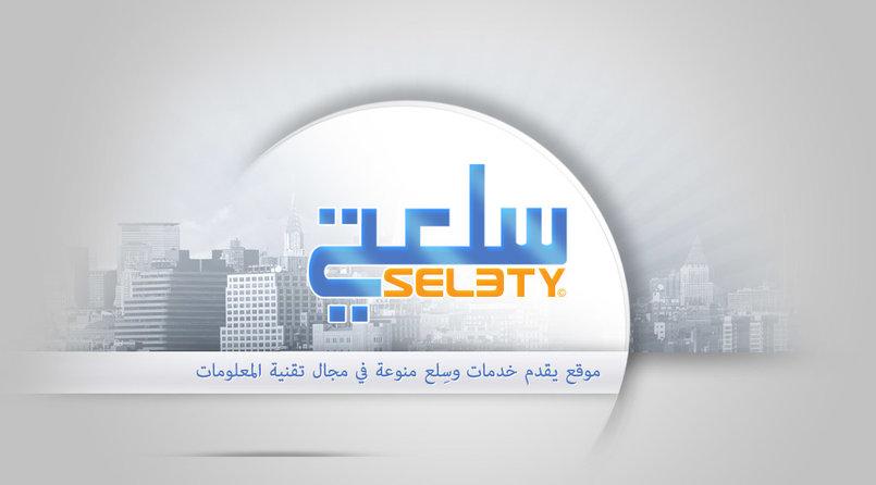 www.sel3ty.com