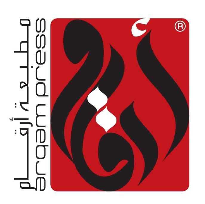 شعار مقترح لمطبعة ارقام المملكة العربية السعودية - جدة