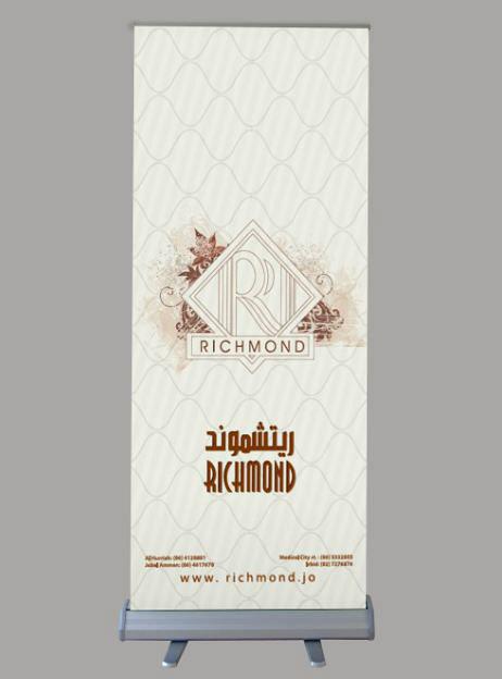 Richmond - Sleep Products