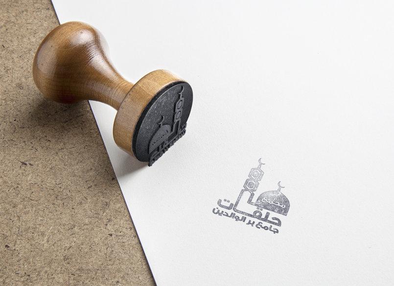 تصميم هوية وشعار مجمع حلقات جامع بر الوالدين