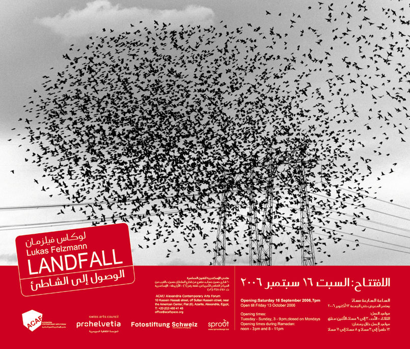 'Land Fall' exhibition