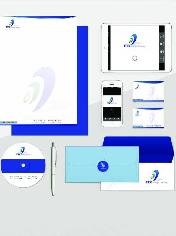 graphic designer & pre-press