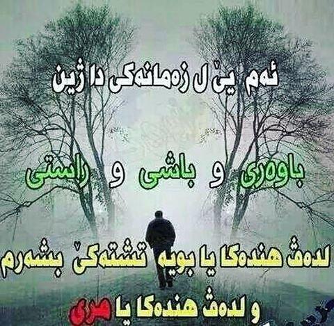 Jalal Yousif Jeje