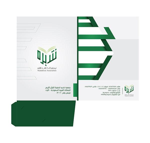 Natadabruo Association Folder