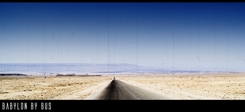 Eastern Desert/Egypt