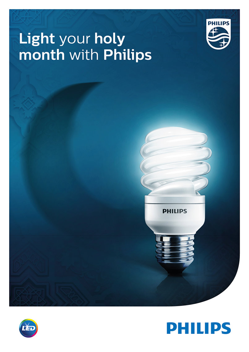 Ramadan Philips Campaign