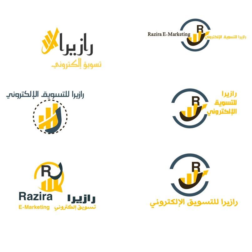 شعار شركة رازيرا للتسويق الإلكتروني