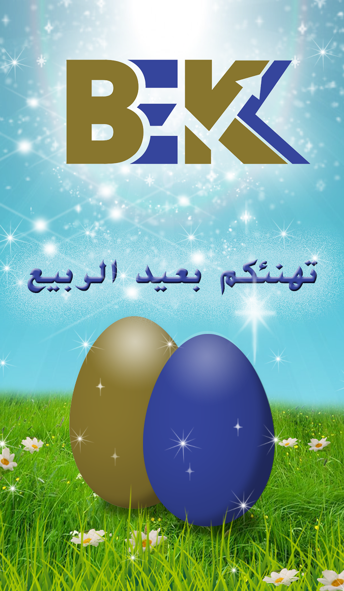 Congrats Banner  Bayt ElKhebra