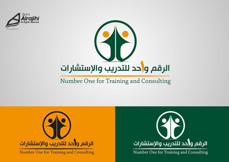 تصميم شعار وهوية الرقم واحد