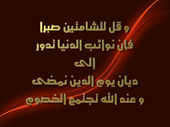 5 - تصاميم اسلاميه