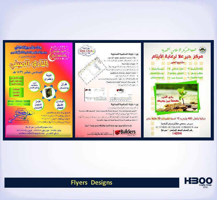 مجموعة مشاريع مطبعية