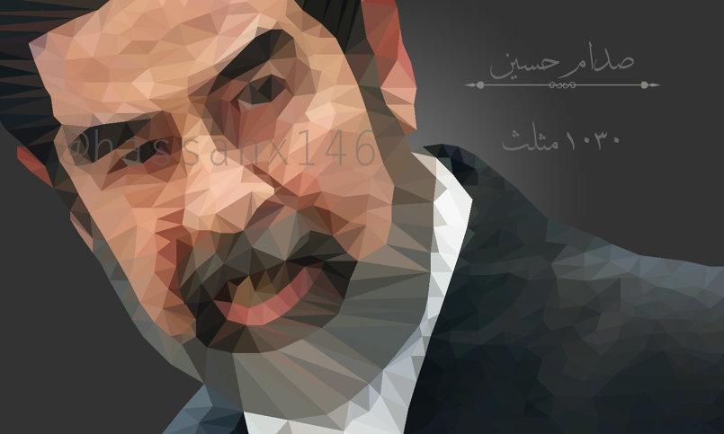 Polygon Art Saddam Hussein 1030 Triangles