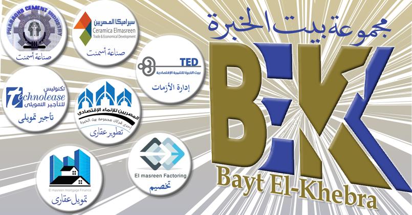 Banner Bayt ElKhebra