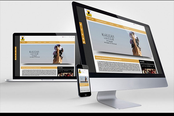موقع واب مهرجان دوز الدولي بثلاثة لغات