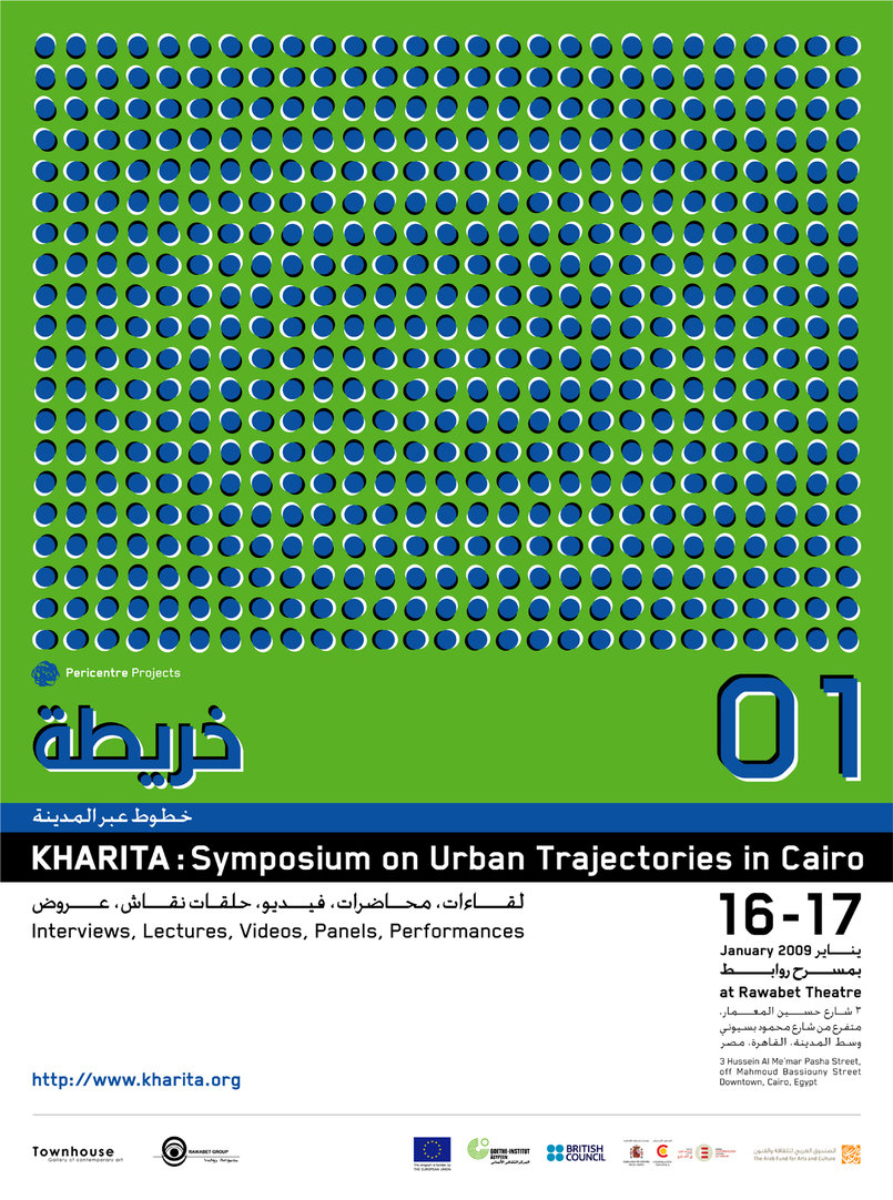 'Kharita' symposium