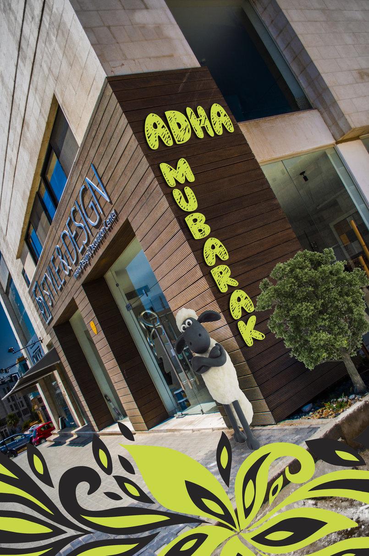 Style & Design Adha Eid