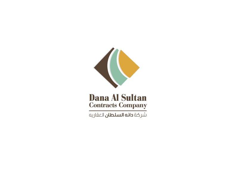 تصميم اختيارات لشعار شركة دانه السلطان