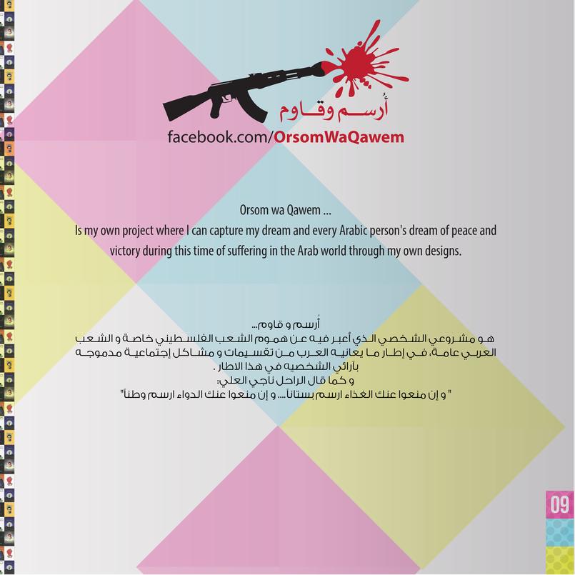 Portfolio Hassan N Al Teibi