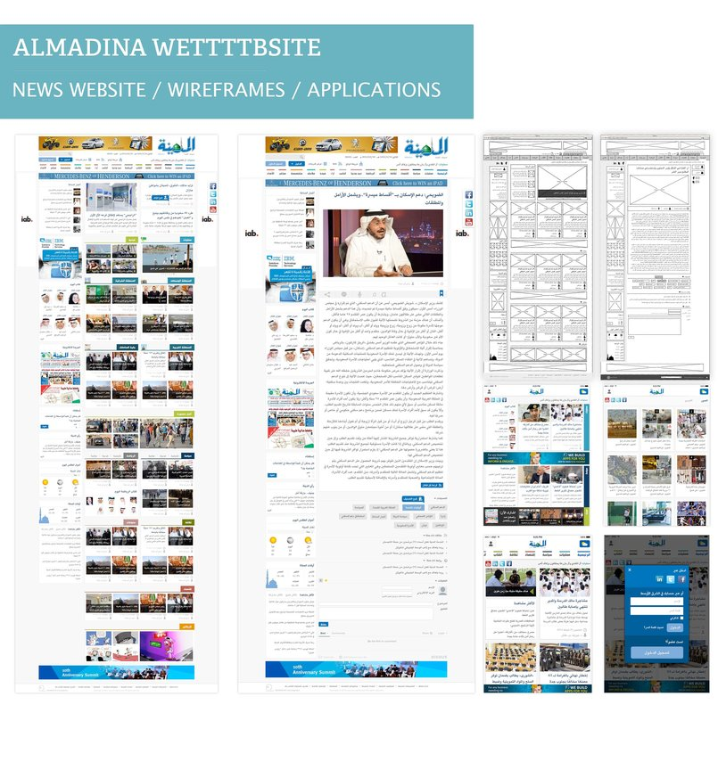 Web and Wireframes and mobile app