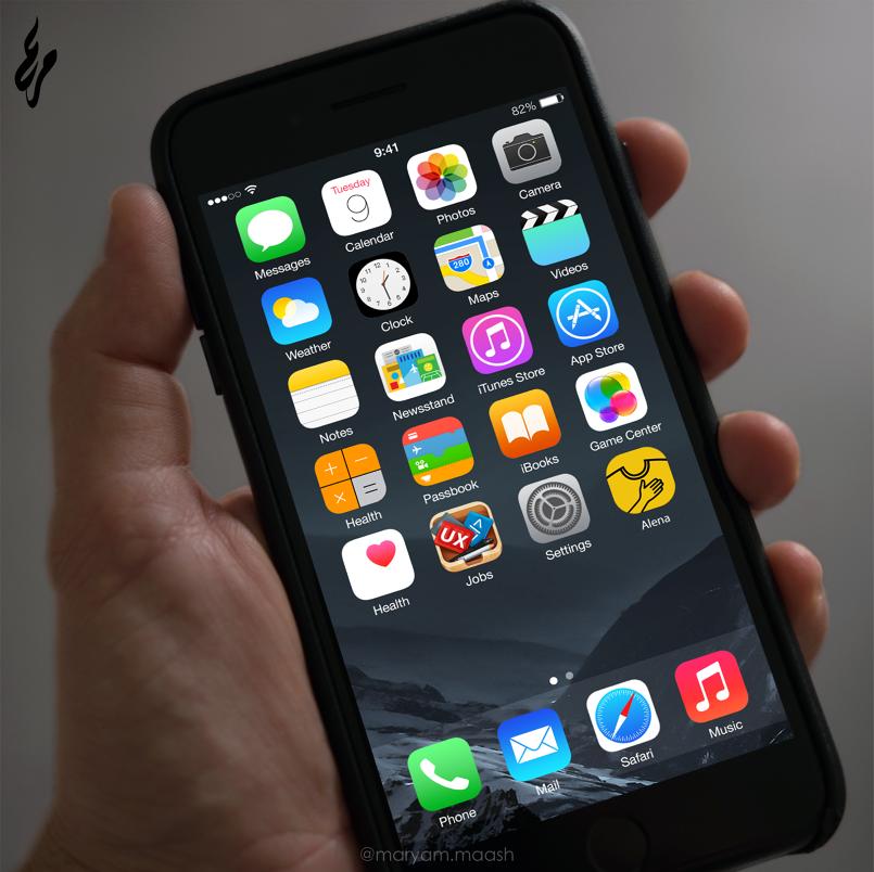 شعار لتطبيق تلفون Mobile Application Logo Design