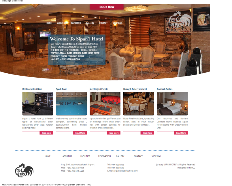 Sipan 1 Hotel Erbil