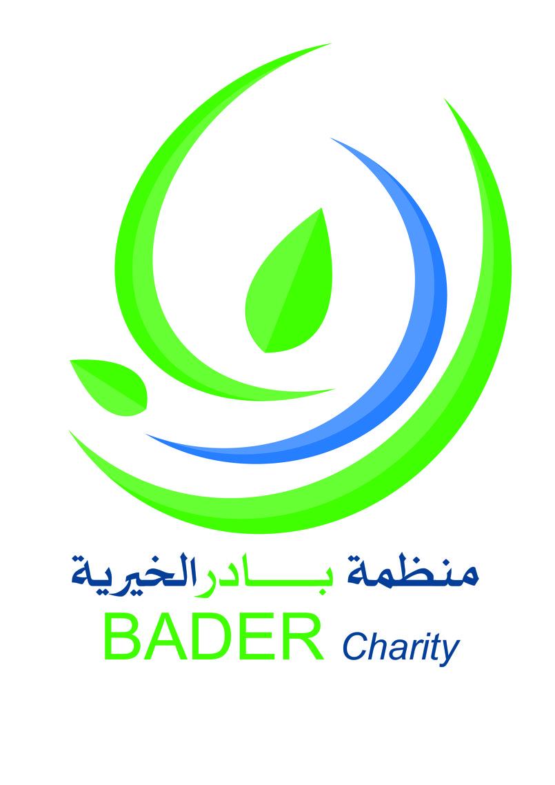 شعار منظمة بادر الخيرية