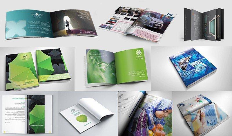 مجموعة تصاميم كتب ومجلات