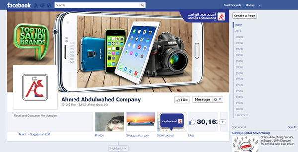 Ahmed Abdulwahed Social Media