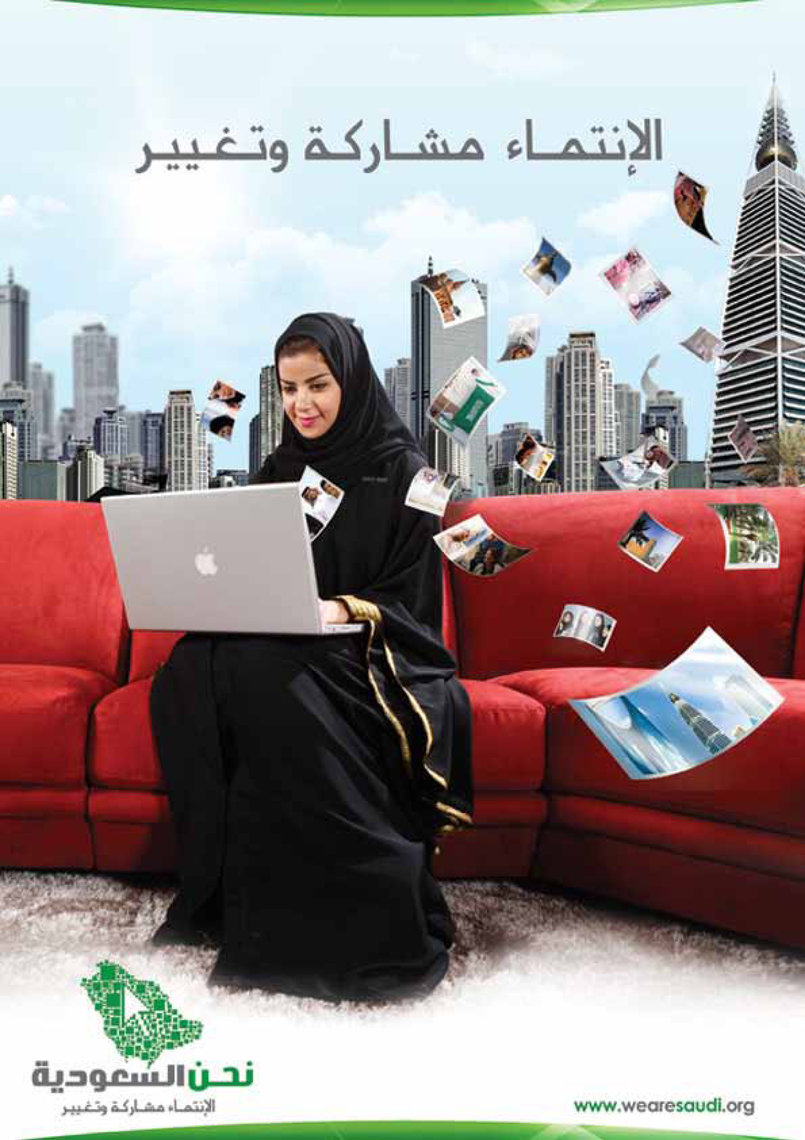weare saudi - 2012