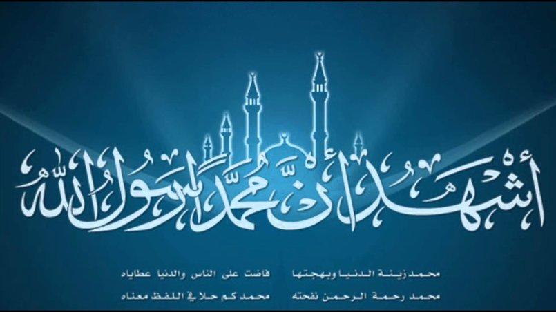 """نبي الله محمد """"صل الله عليه وسلم"""""""