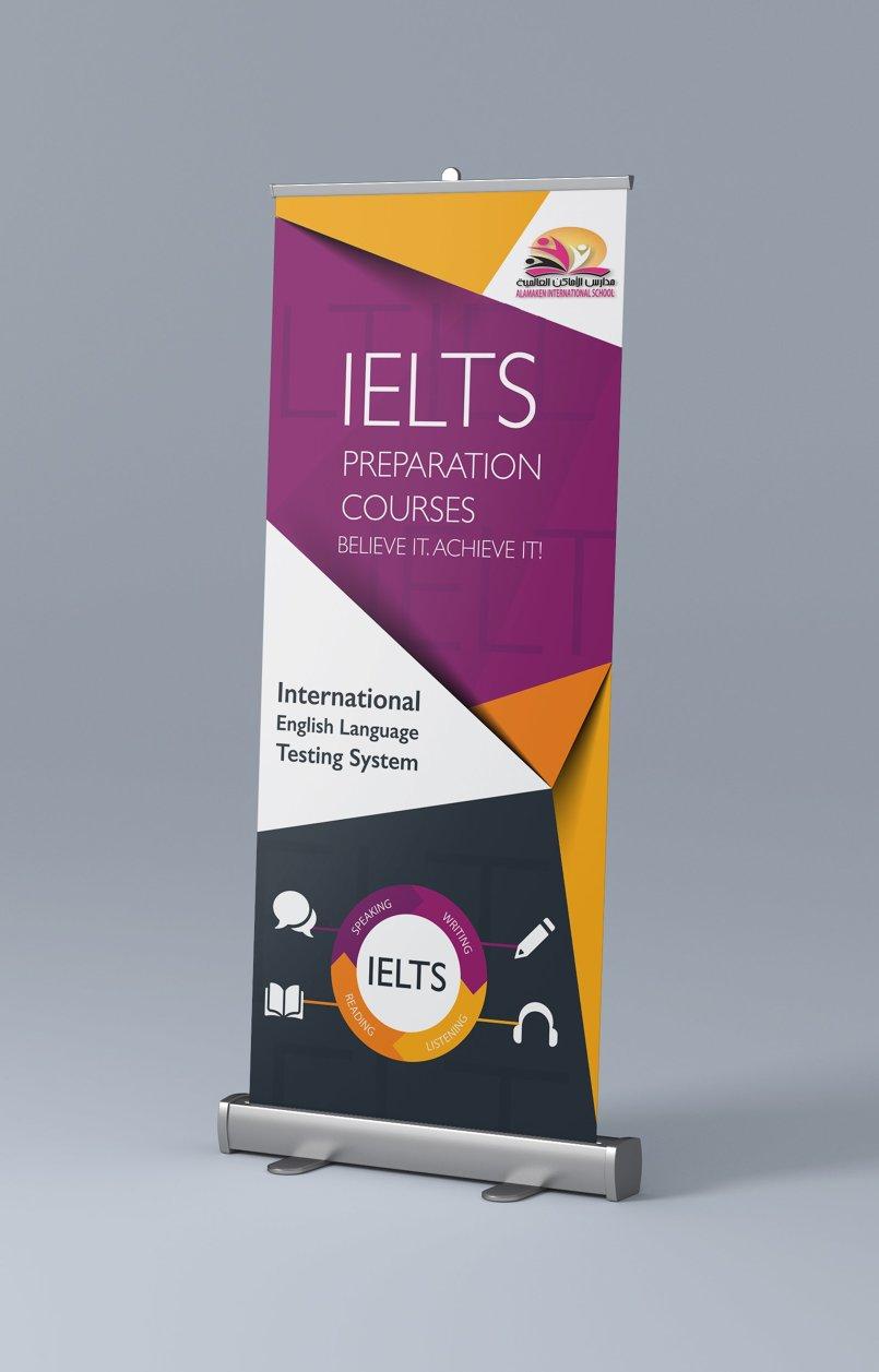 تصميم لوحة اعلانية لمدرسة الأماكن العالمية