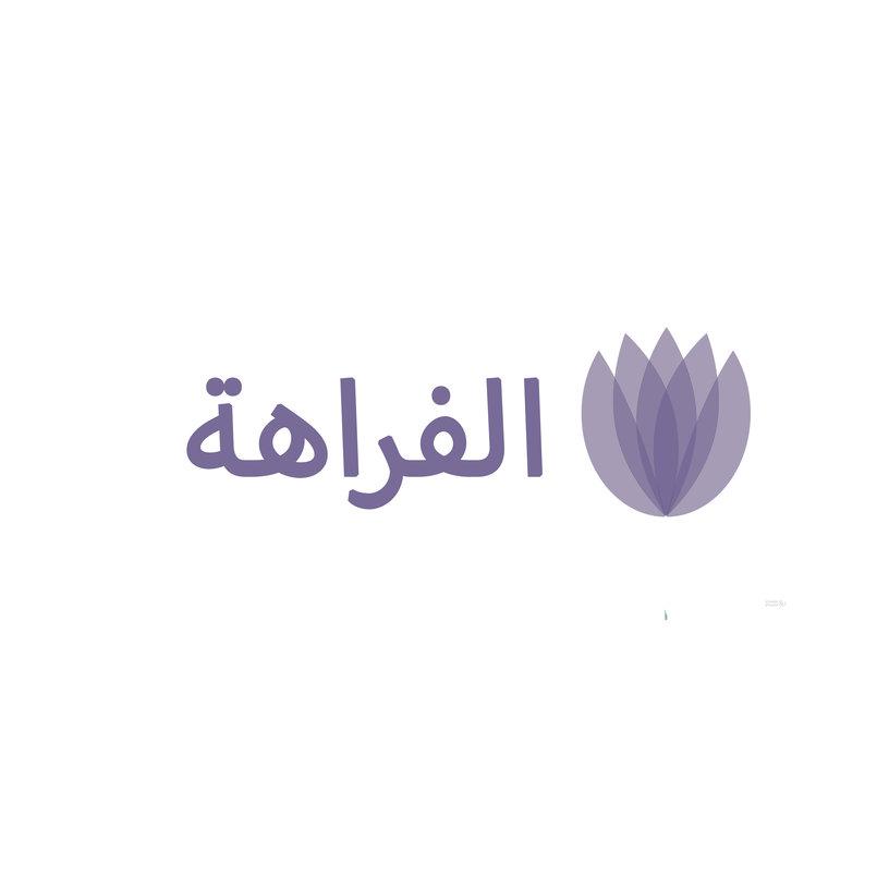 Faraha Logo
