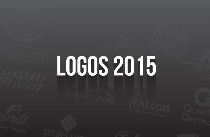 شعارات 2015-2016