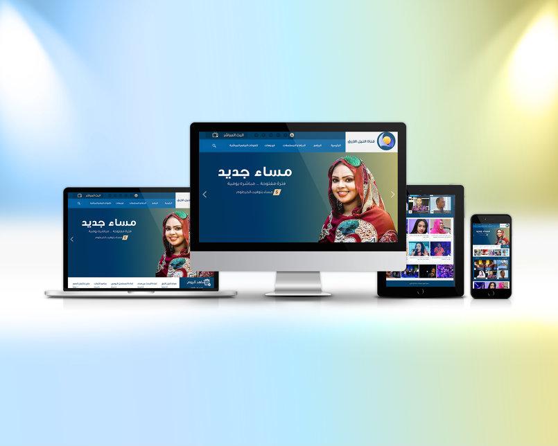 Blue Nile TV
