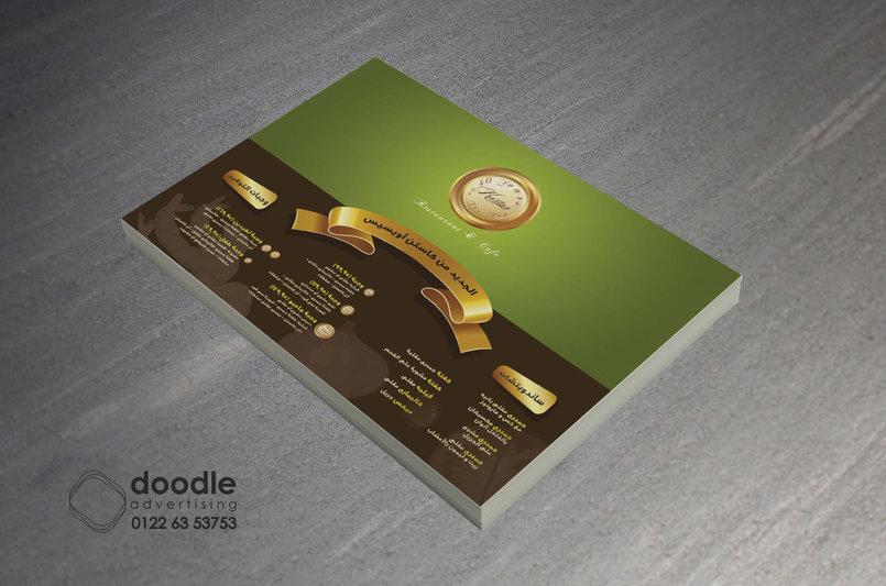 Doodle Adv. : Designs