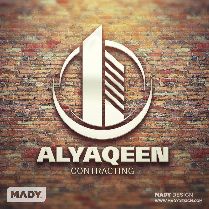 ALYAQEEN Contracting Logo شعار شركة اليقين لمقاولات البناء