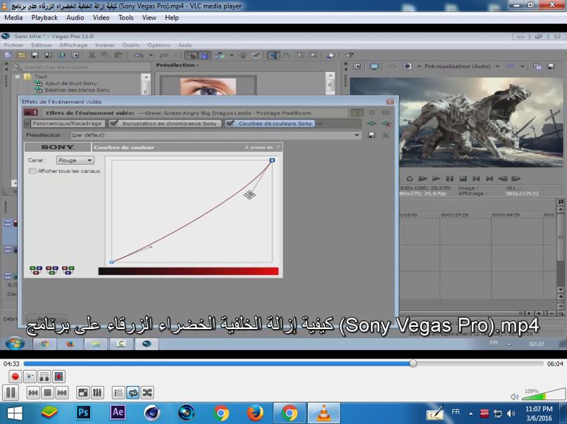 كيفية إزالة الخلفية -الخضراء او اي لون..على برنامج: (Sony Vegas Pro)
