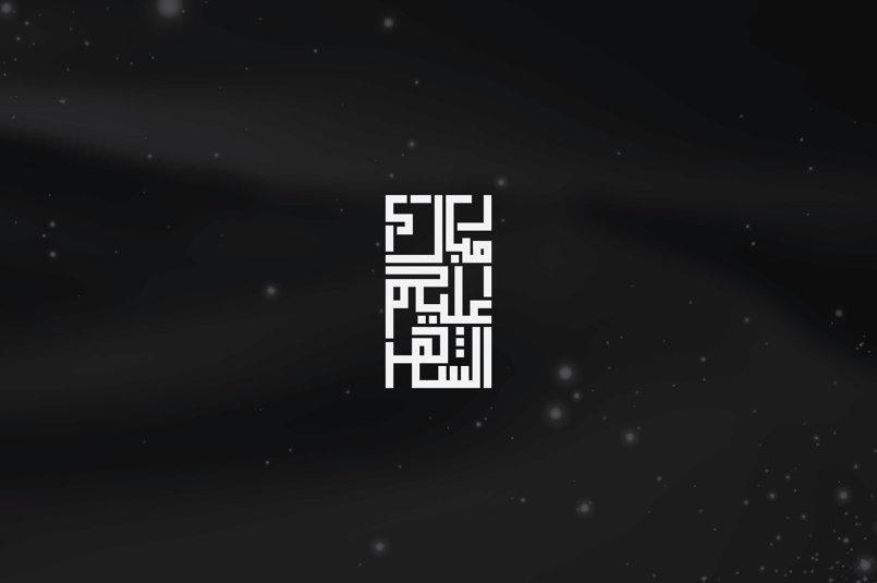 Ramadan Logos