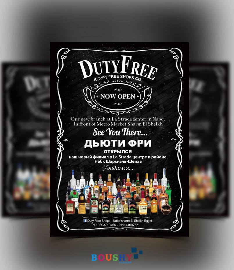 Duty Free ( Sharm El Sheikh ) Flyer