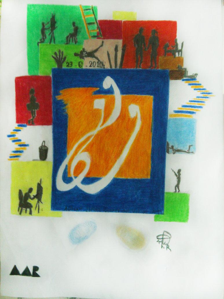 مركز أدهم اسماعيل للفنون التشكيلية