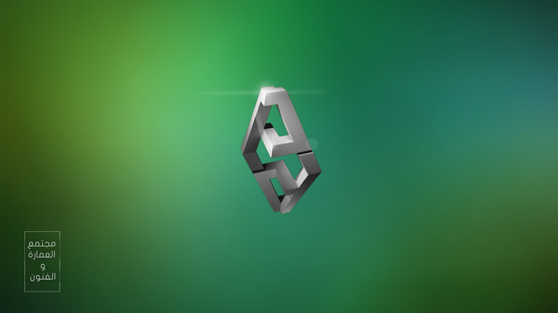 Archiarts logo
