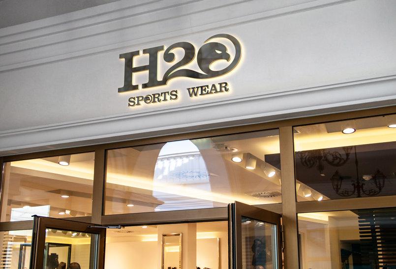 شعار شركة H20 للمنتجات الرياضية