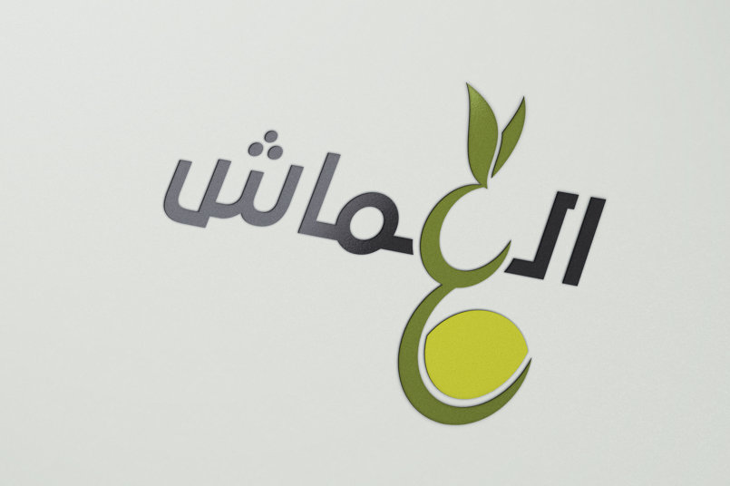 شعار العماش