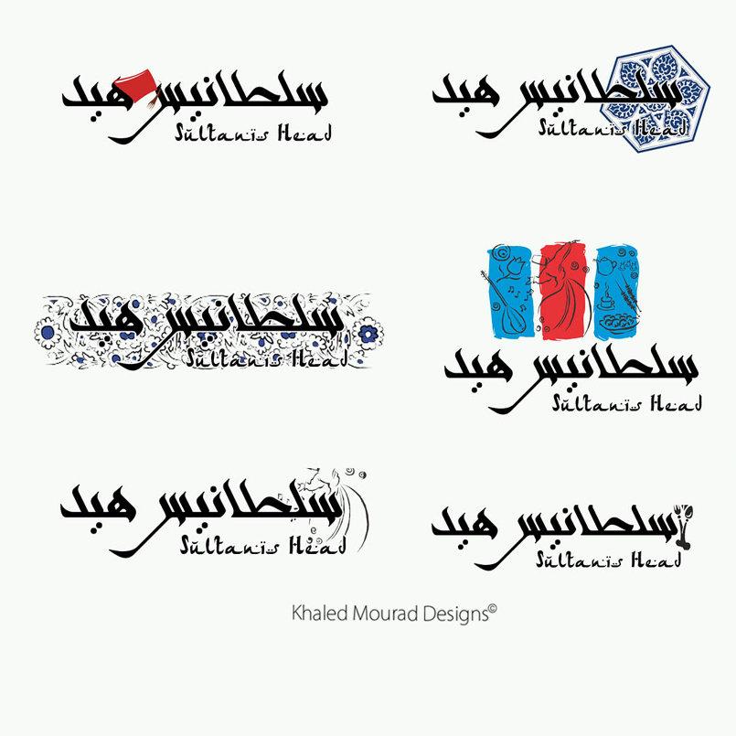 Logo Templates Designes