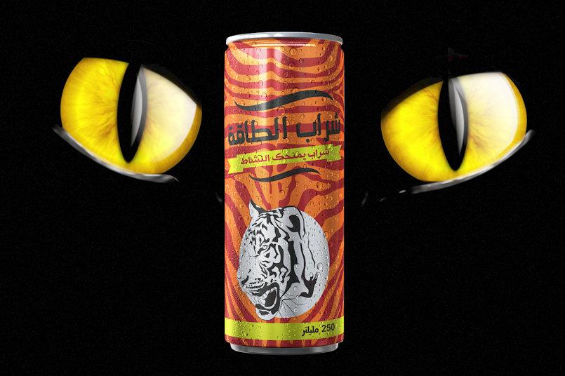 تصميم إعلان المنتج قبل الترويج له في وسائل النشر المستهدفة