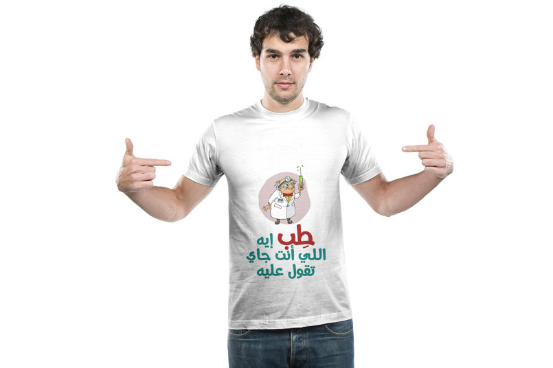 Faculty of Medicine Fun-day T-Shirt