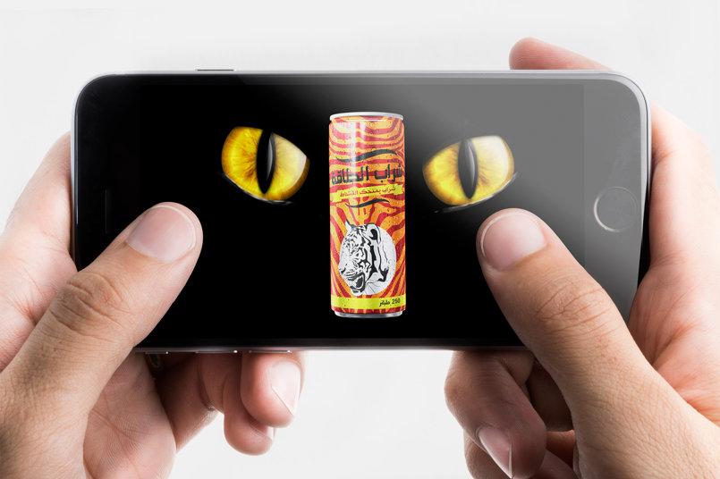المنتج يظهر على شاشة الهاتف المحمول بإحدى الإعلانات لهُ