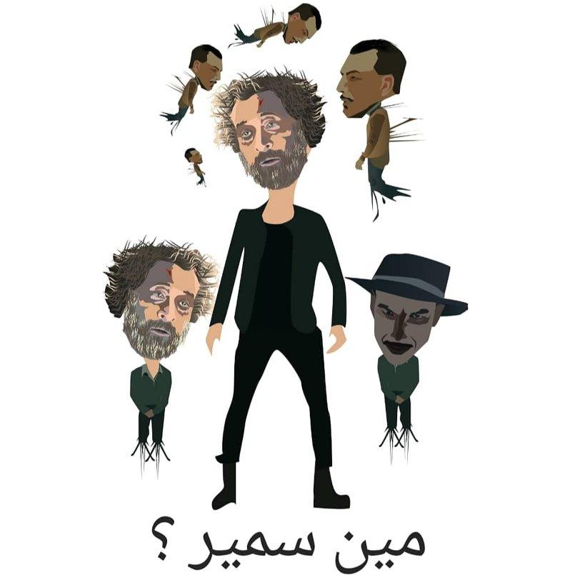 رسم شخصيّات ببرنامج الillustrator