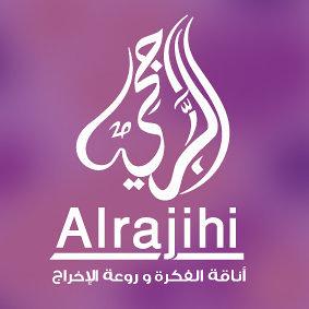تصميم شعار وهوية مكتب الباهر