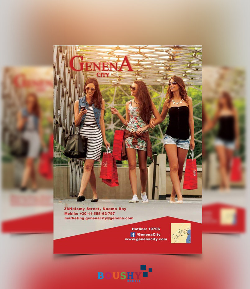 Genena City Flyer Front